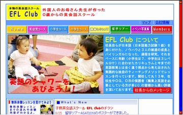 EFL-Club
