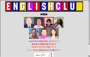 株式会社ザ・イングリッシュクラブ(The・EnglishClub)